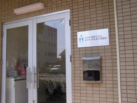 okugai039-05
