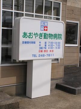 okugai041-02