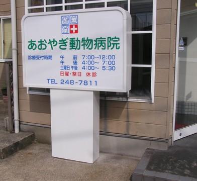 okugai041-03