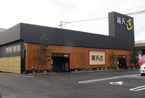 okugai042-01