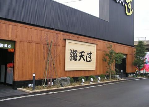 okugai042-02