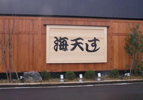 okugai042-03