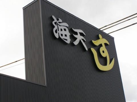 okugai042-05