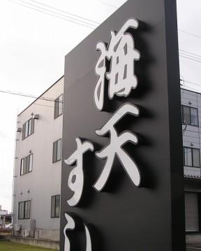 okugai042-07