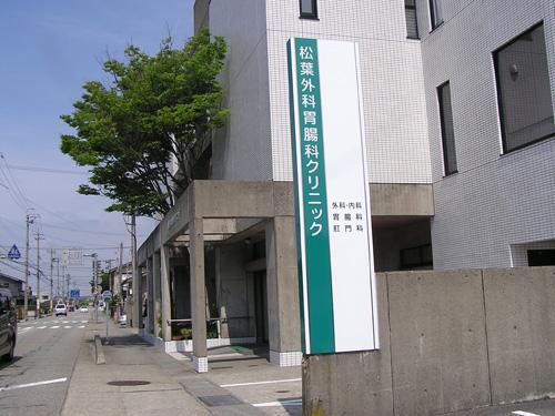 okugai043-05