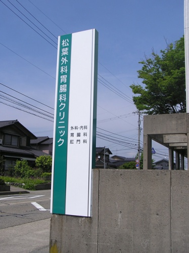 okugai043-06