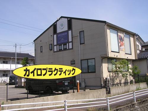 okugai044-01