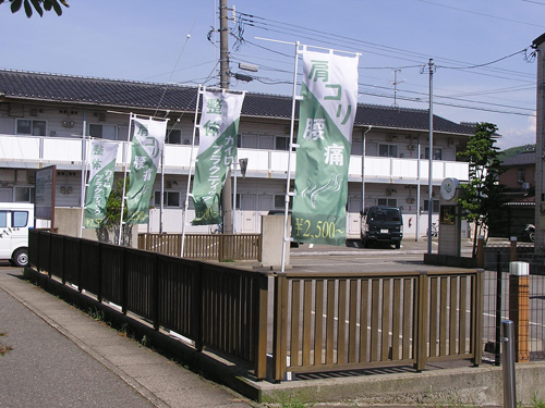okugai044-02
