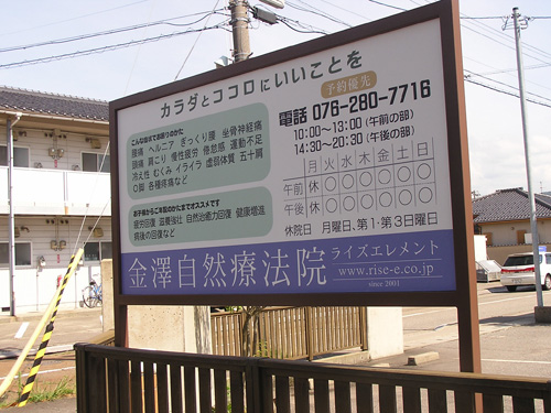 okugai044-03