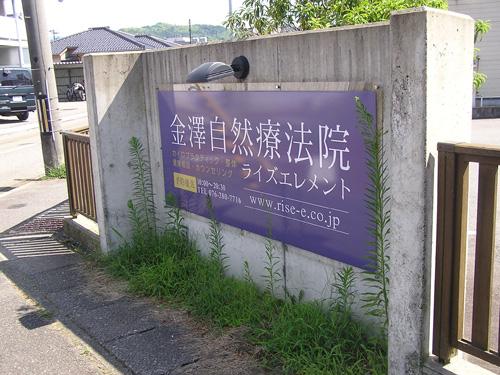 okugai044-04
