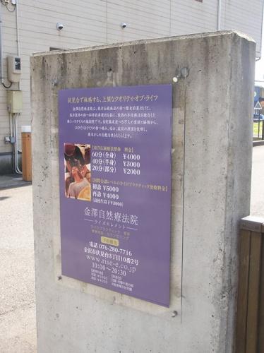 okugai044-05