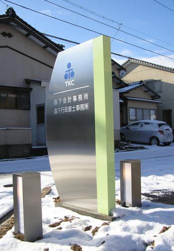 okugai045-03