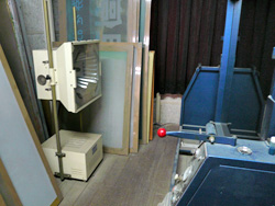 screen001-05