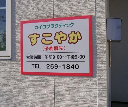 sheet025-03