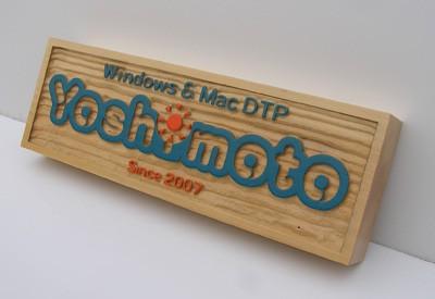 wood016-02