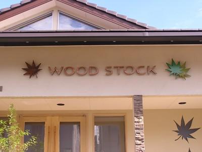 wood017-08