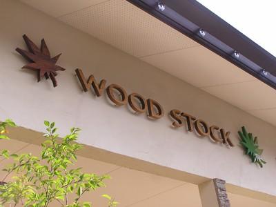 wood017-09