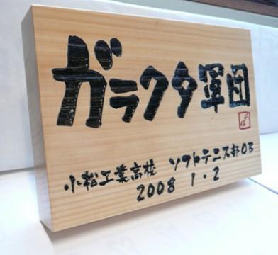 wood018-02