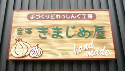 wood020-02