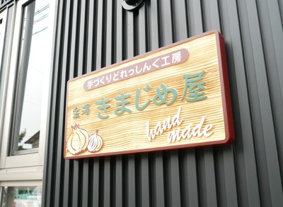 wood020-03