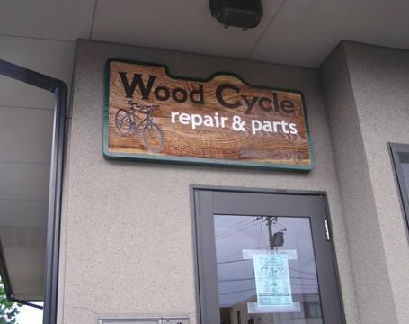 wood026-02