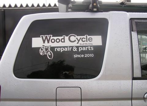 wood026-08