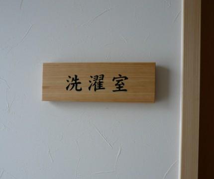 wood031-10
