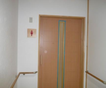 wood031-12