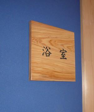 wood031-2