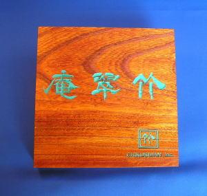 wood037-01