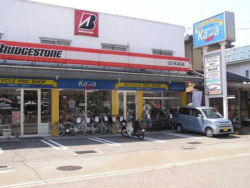 店舗看板 看板 看板製作 看板修理 サイクルショップ加賀